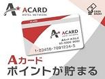 Aカード①