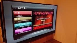 new VOD