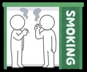 figure_smoking_area_in
